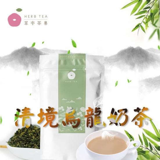 清境烏龍奶茶(5入袋裝)