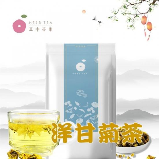 洋甘菊茶(5入袋裝)