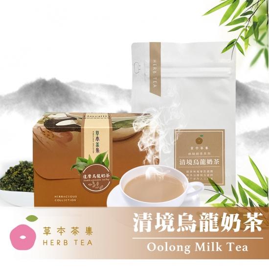 清境烏龍奶茶(10入盒裝)