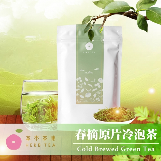春摘原片茶(6入袋裝)