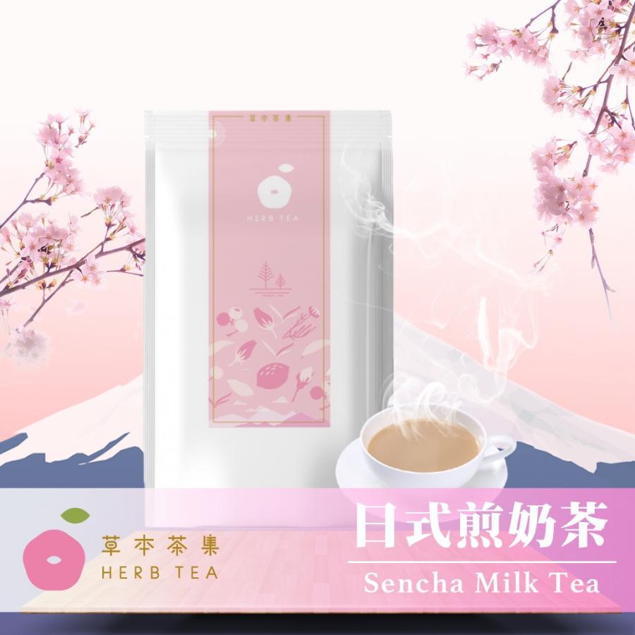 日式煎奶茶(10入盒裝)