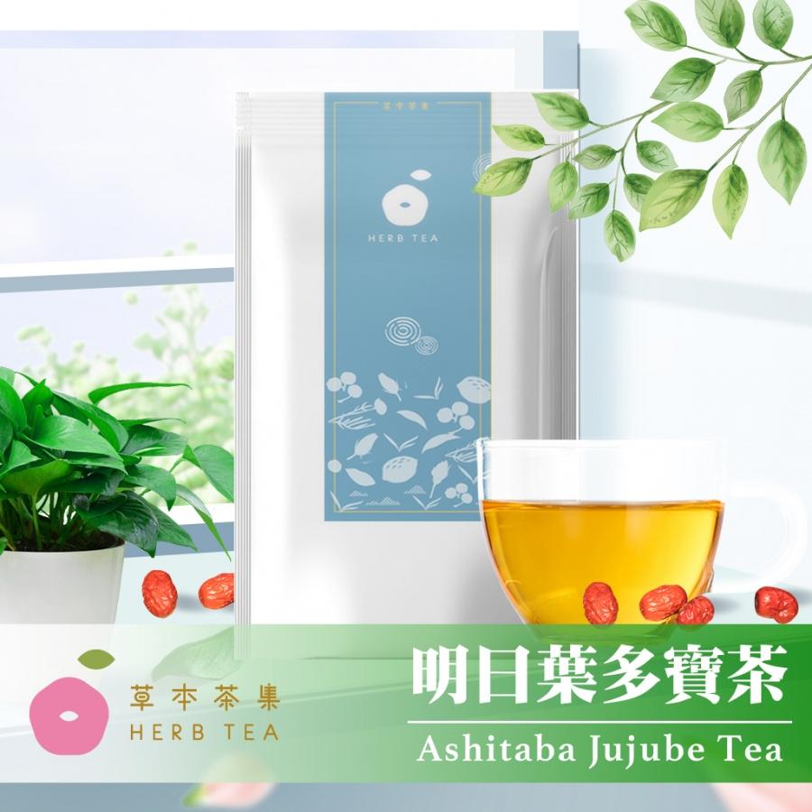 明日葉多寶茶(10入盒裝)