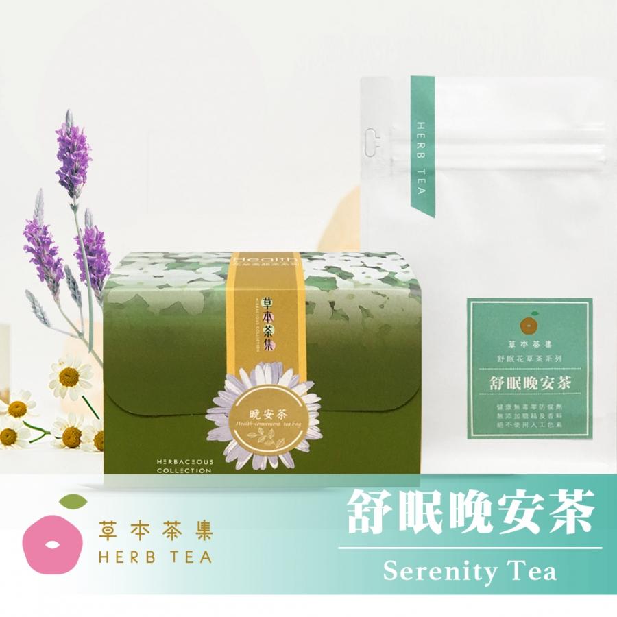 舒眠晚安茶(10入盒裝)