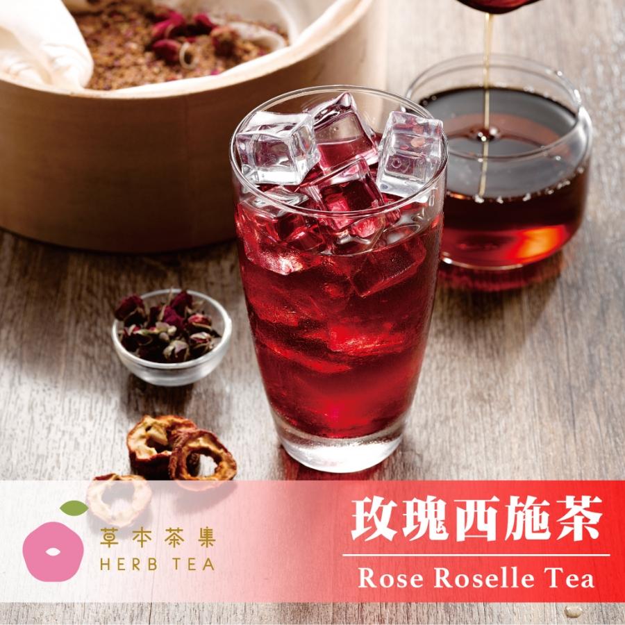玫瑰西施茶 (10入)